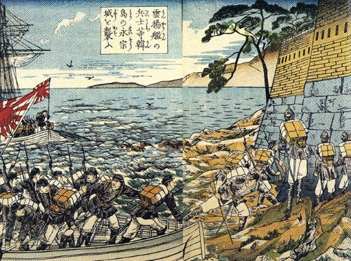 Soldiers from the Unyō attacking the Yeongjong castle500